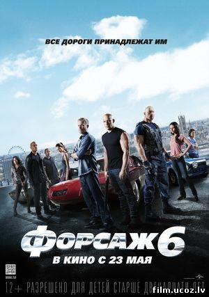 скачать торрент Форсаж 6 / Fast & Furious 6