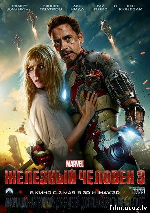 скачать торрент Железный человек 3 / Iron Man 3
