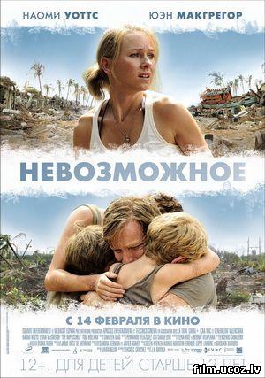 скачать торрент Невозможное / Lo imposible (2012) HDRip