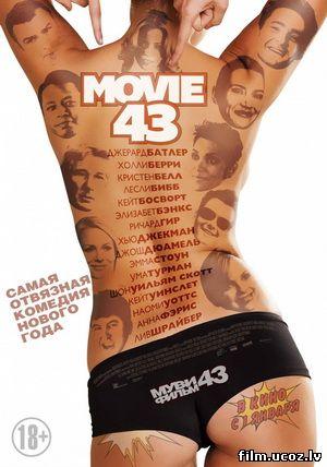 скачать торрент Муви 43 / Movie 43 (2013) HDRip