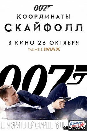 007: Координаты «Скайфолл» / Skyfall (2012) HDRip скачать торрент