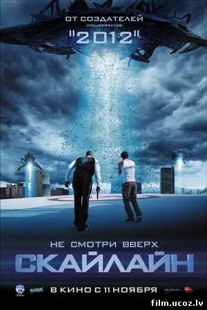 Скайлайн (Skyline) 2010 DVDRip - MP4/AVC скачать бесплатно
