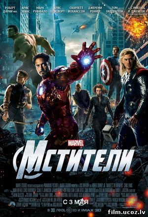 Мстители / The Avengers (2012) BDRip-AVC скачать торрент
