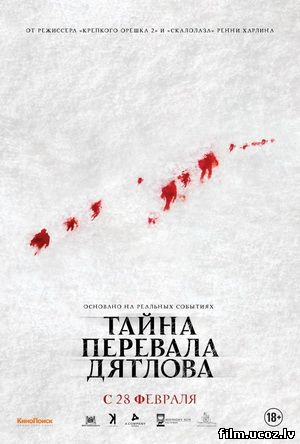 скачать торрент Тайна перевала Дятлова / The Dyatlov Pass Incident