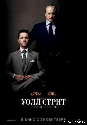 Уолл-стрит: Деньги не спят (Wall Street: Money Never Sleeps) 2010 DVDRip - MP4/AVC скачать бесплатно