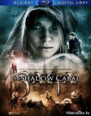 скачать торрент Сага: Тень Кабала / SAGA - Curse of the Shadow